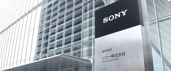 sony-headquarters-600x450